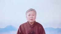 刘素云老师《沐法悟心》 第5集 开智慧眼 得光明身(之一)