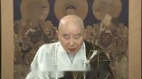 净空法师:释迦摩尼佛为什么多次宣讲无量寿经?