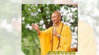 佛教教育短片 佛说:穷有穷的因,富有富的果