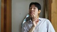 搞笑福利:黎万尚:很搞笑!能让老公不出轨的最好方法!作梦都会偷笑!记住我哦,记点观注和收藏哦!-www.nbitc.com,慧之家