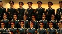 Марш Буденного布琼尼进行曲 - 18年亚历山德罗夫红旗歌舞团祖国保卫者日演唱会