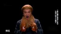 搞笑福利:欢乐喜剧人小品《大圣归来》,开心麻花演西游记,看了真搞笑!-www.nbitc.com,慧之家