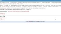 视频速报:英泰移动通信JAVA大数据jQuery-ajax用法1-1.mp4-www.nbitc.com,慧之家