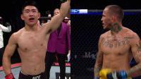 【比赛集锦】宋亚东 VS 马龙-维拉【UFC佛罗里达】