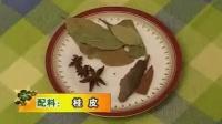 中式烹调师技能培训 第09集.f4v_标清