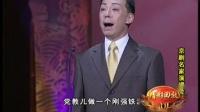 京剧《红灯记》党叫儿做一个刚强铁汉-于魁智