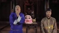 0811岭南英雄传-展示拆解蔡阳刀法