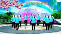 龙门红叶广场舞【微笑吧】编舞【雪妹舞翩翩】
