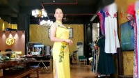 2020美丽旗袍中国行高州赛区—雷浣