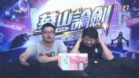 【华山论剑S9】【20200525】2020夏季赛踢馆赛Day4--华山驿站.mp4