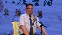 程功书苑沉痛悼念崔勇先生逝世特别节目:江姐上山