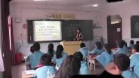新北师大版初中数学七年级上册第二章有理数及其运算1 有理数-常书媛-省级优课