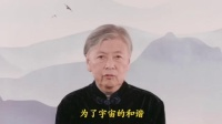 茶余饭后(第1集)——和谐 和睦 合心 合力 刘素云老师讲述 讲於2019年10月7日-_标清