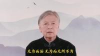 茶余饭后(第2集)——教育第一重要 现状令人堪忧 刘素云老师讲述 讲于2019年10月7日-_高清