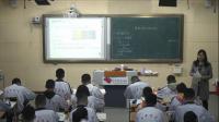 部编人教五四学制化学九年级《溶液酸碱性的检验》优质课教学视频,四川省