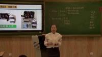 部编人教五四学制化学九年级《有机合成材料》优质课教学视频,河南省