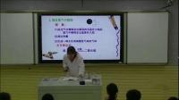 部编人教五四学制化学八年级《氧气》优质课教学视频,西藏
