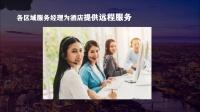 速8直播论坛— 运营革新《发挥品牌优势,迎接疫情过后的消费潮》.mp4