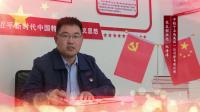 中铁十五局一公司澄韦项目部反腐倡廉微视频.mp4