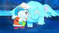 哆啦A梦:胖虎把冰融化,哆啦A梦变成了怪兽!好吓人