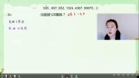 四春第12讲课前加油站敏学班.mp4