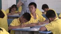 新北师大版初中数学七年级下册 4 整式的乘法单项式乘以多单项式-彭江红-省级优课