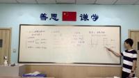 2020暑初三年级数学创新班第04讲姜骁朔
