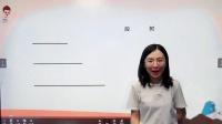 王雪风采大赛1.mp4