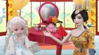 芭比剧场:白雪穿越古代,皇后亲自帮她挑选漂亮古装发饰