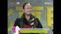 20130401北京电视剧之夜