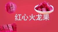 百叶优品官方广告视频