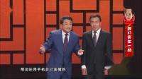 姜昆虎口遐想唱新篇 欢乐集结号 200528 高清