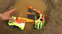 复仇者联盟发现汽车挖掘机工程车玩具,婴幼儿宝宝早教游戏视频
