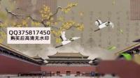 4K宫廷故宫古风背景视频3840X2160视频素材4633232.mp4