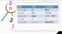 日语学习-学日语瘦脸系列之ra行绕口令-日语培训樱花日语 沪江日语 日语教程 日语课程 日语课程