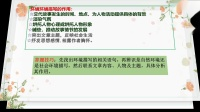 程禹铭七年级语文五月份第七课时