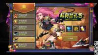 【末日手游】26.锤子(5.29)攻击套+节日活动攻略