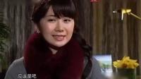 """可凡倾听 """"爱酱""""的幸福生活-福原爱专访(下) 标清(270p)"""