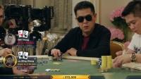 德州扑克:谭轩收下百万英镑底池,最新传奇扑克高额系列
