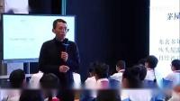 《闻官军收河南河北》语文名师视频-蒋军晶
