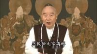 净空法师:佛法僧三寶形相代表的意義是什麼