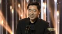 中国电视剧导演年度榜样