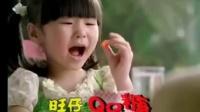 【架空电视】汉城卫视广告片段 20030302
