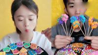 萌姐吃播:巧克力消消乐,一口超过瘾,是我童年向往的生活