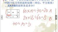 几何综合练习2020.mp4