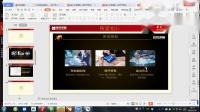2020-05-30    中线起爆战法之买卖      杨永思