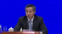 政府工作报告修改89处 补充修改占九成