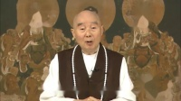 净空法师:真念佛人是什麼樣子