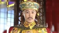 连皇帝都给小燕子求情,这得多大的面子,赵薇你可以上天了.mp4