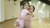 艺嘉教育少儿舞蹈宣传